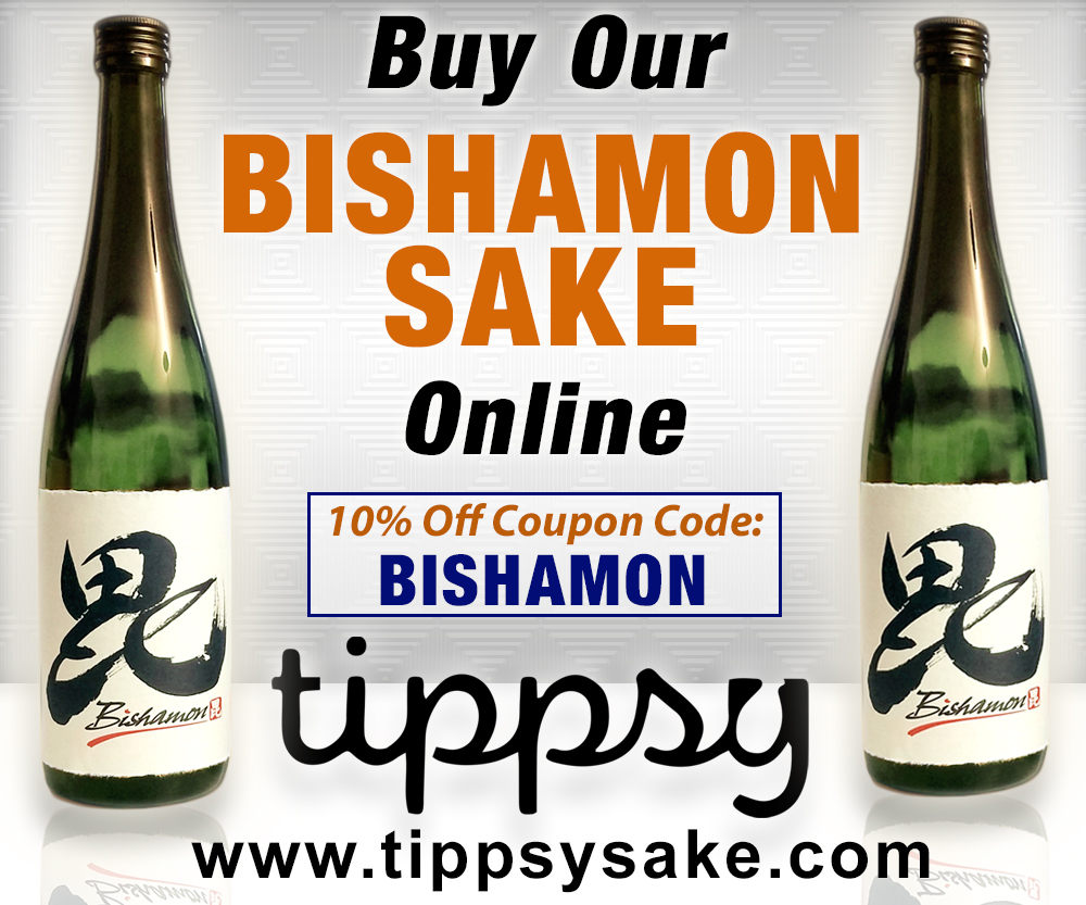Buy Bishamon Sake online at tippysake.com