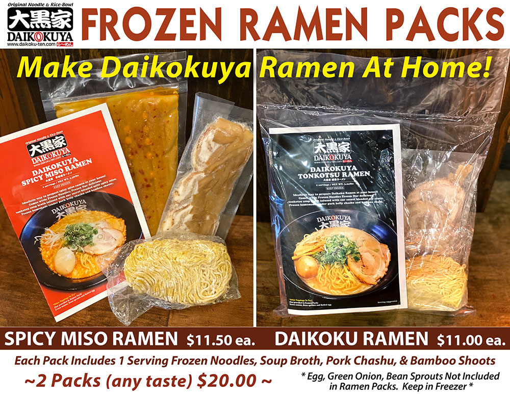 Daikokuya Frozen Ramen Packs