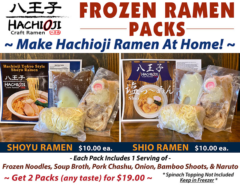 Hachioji Frozen Ramen Packs