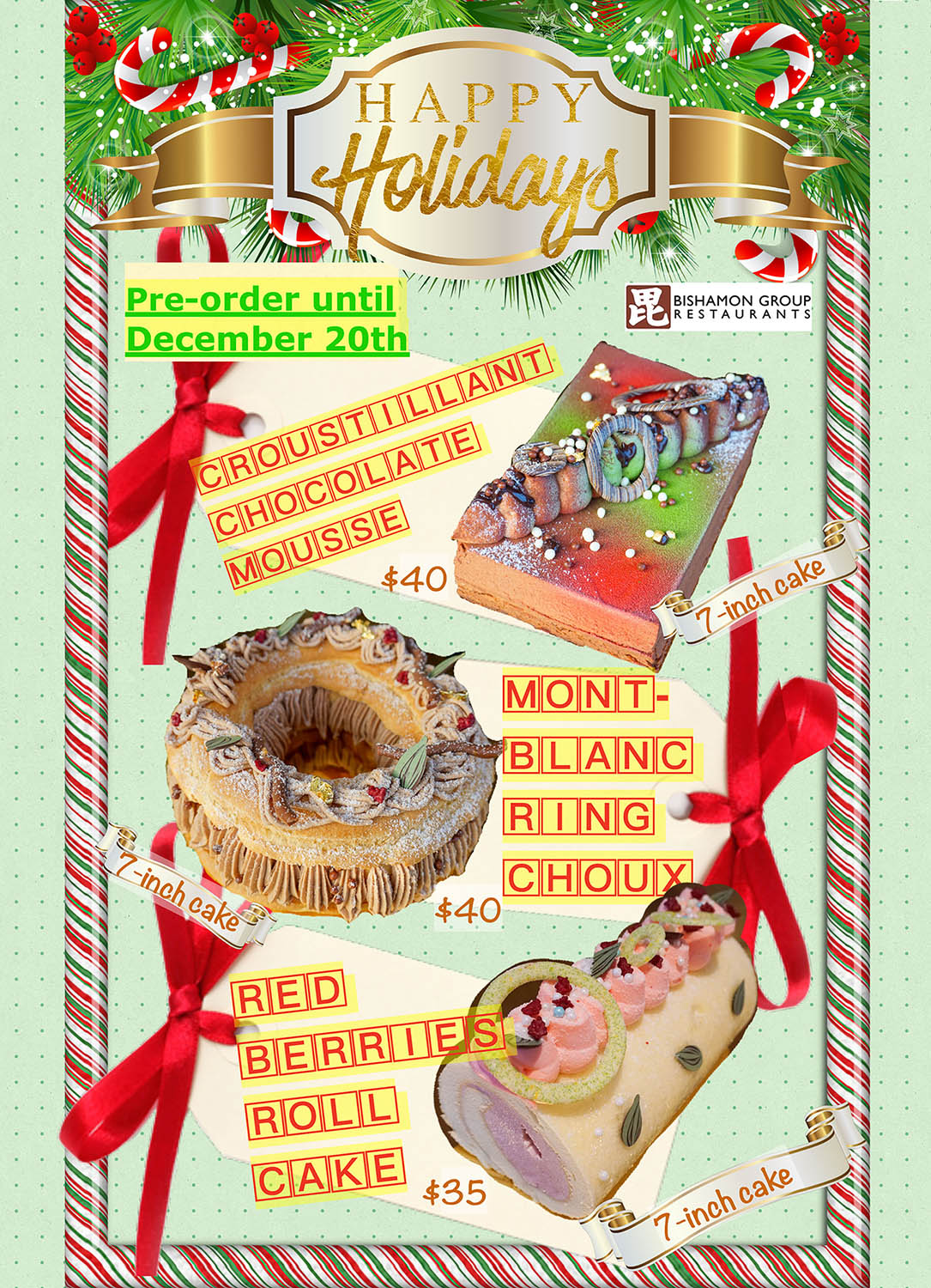 Pre-Order Midoh Holiday Cakes until December 20th.