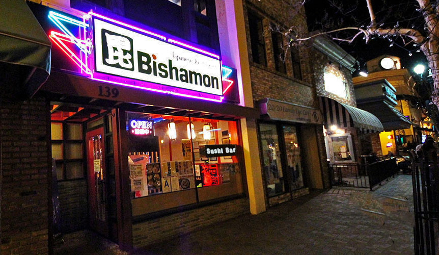Bishamon exterior photo